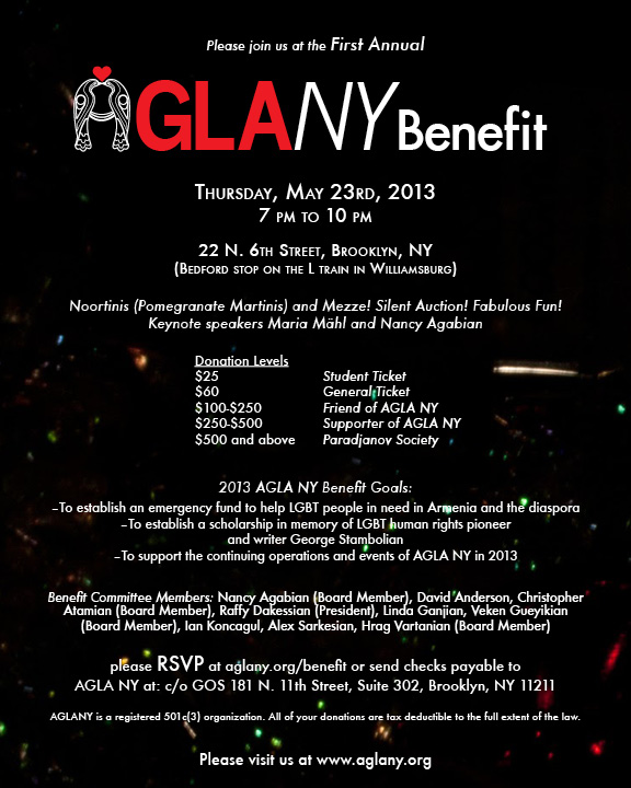 agla_benefit_invite_2013